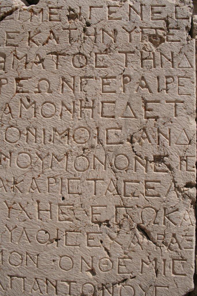 Uso científico del alfabeto clásico griego | ΕΤΥΜΟΣ